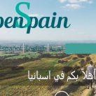 Openspain