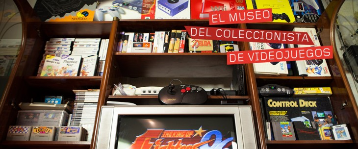 videojuegos-coleccionista-museo