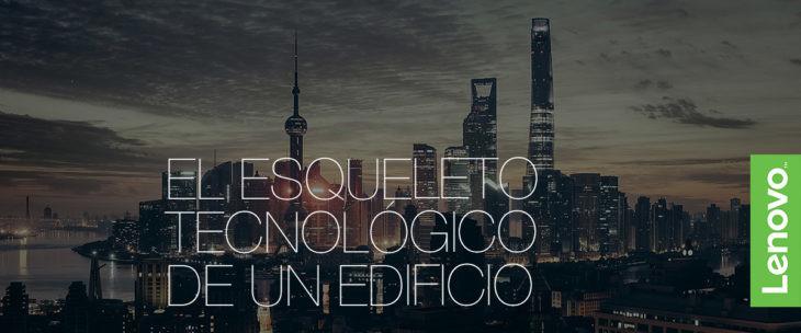 esqueleto-edificio-tecnologia