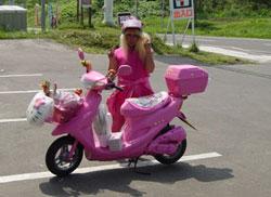 Scooter japonesa