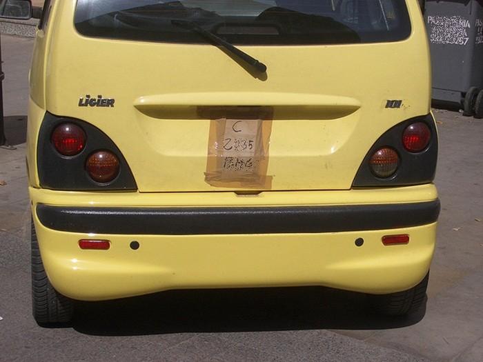 Matricula del coche archivos circula seguro - Matricula coche hoy ...