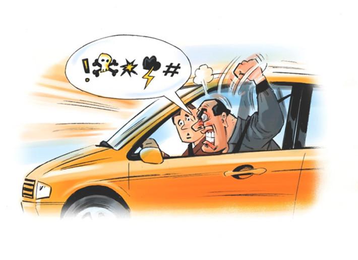 200810conti_road_rage