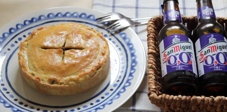 pastel australiano carne