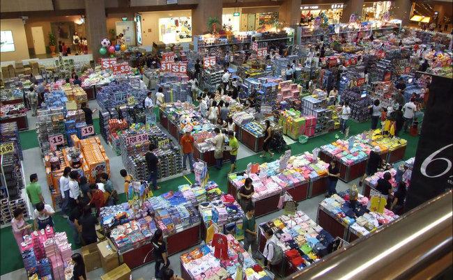Ahorrar en compras navideñas