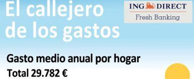 http://img.blogs.es/ennaranja/wp-content/uploads/2014/05/callejero-390x160.jpg