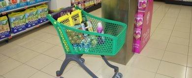 http://img.blogs.es/ennaranja/wp-content/uploads/2016/07/carrito_supermercado-390x160.jpg