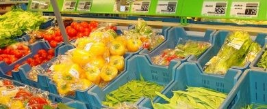 http://img.blogs.es/ennaranja/wp-content/uploads/2016/07/supermarket_lidl-390x160.jpg