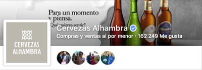 Cervezas Alhambra en Facebook