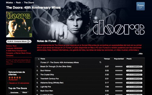 iTunes LP
