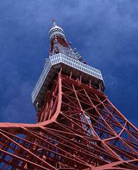 La torre de Tokio