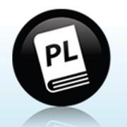 PL - ProcessLibrary