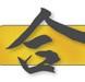logo awasu
