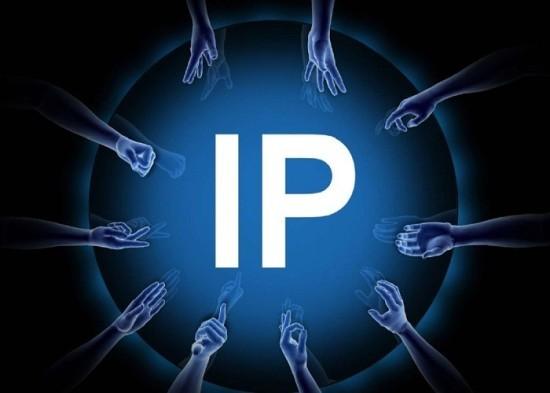 ip_destacada