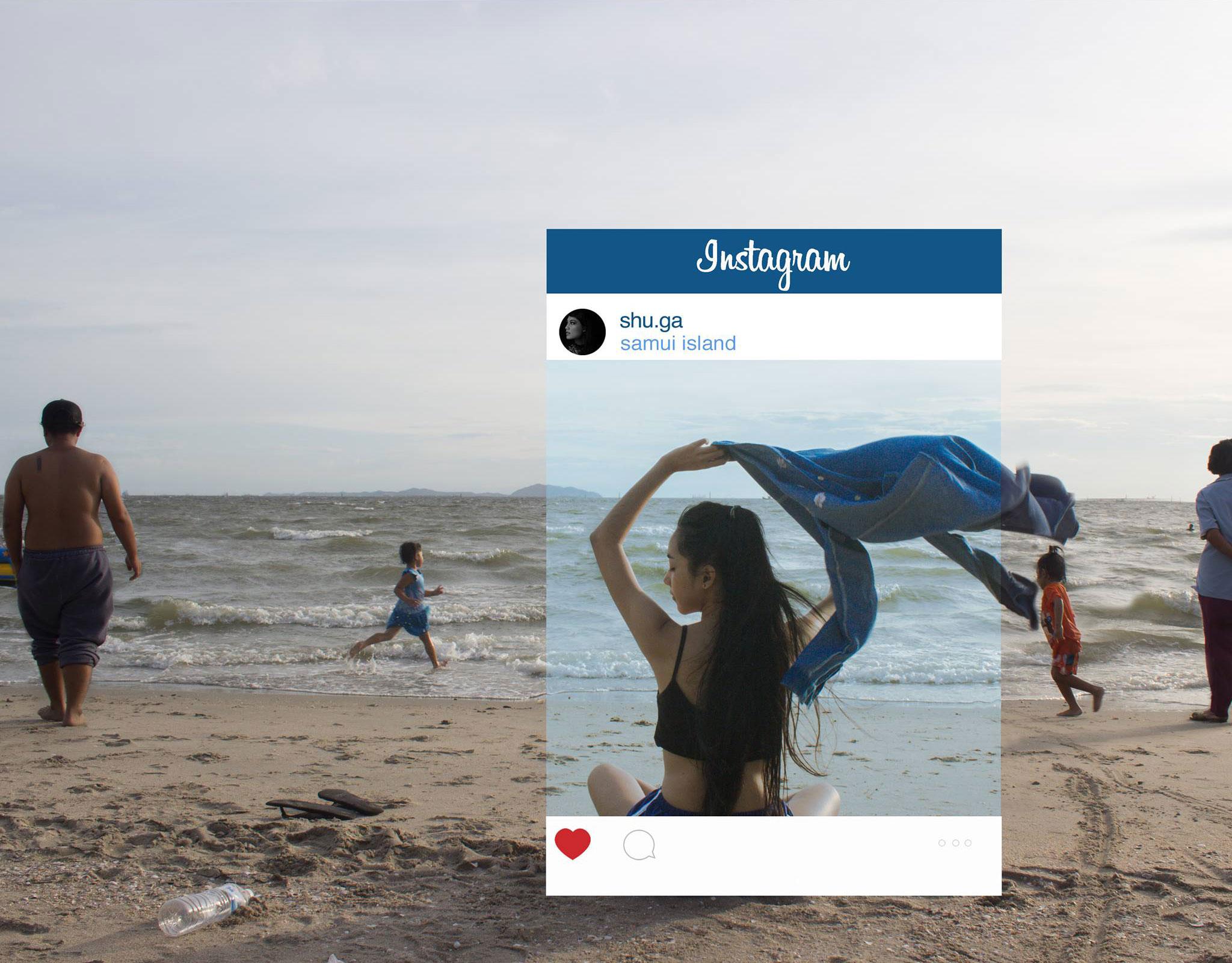 Instagram vs. realidad Chompoo Baritone