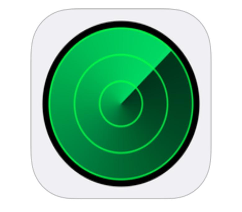 ¿Cómo rastrear la ubicación de un iPhone sin que las personas lo sepan?