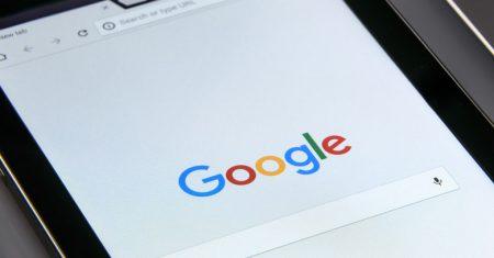 busquedas de Google 2017