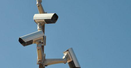 tecnologías de vigilancia