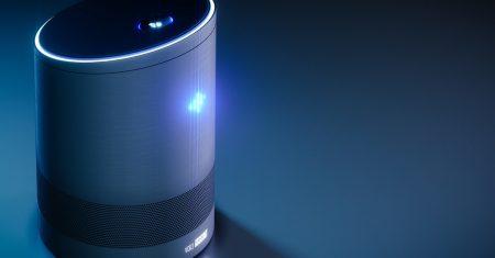 tecnologia-inteligencia-artificial-actualizacion