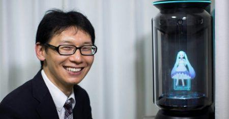 Japón. Boda con un holograma