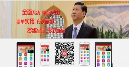 presidente chino