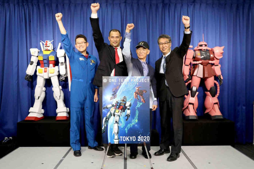 Los Juegos Olímpicos de Tokio 2020 contarán con su propio satélite espacial.