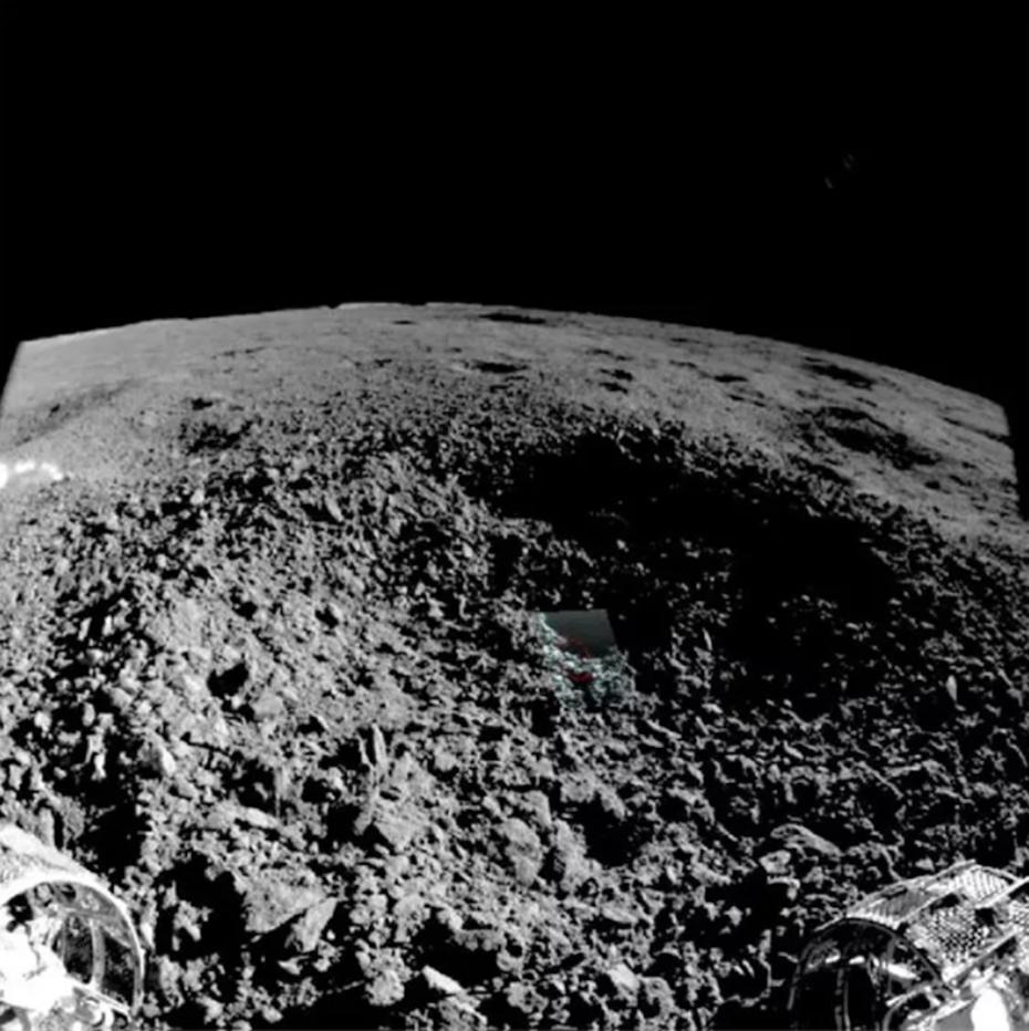 sustancia extraña en la Luna