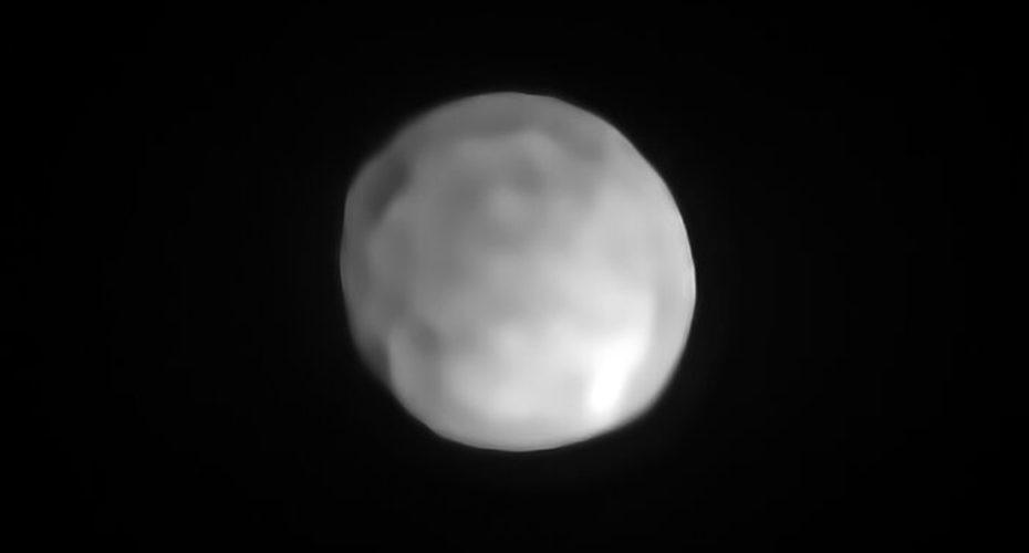 planeta enano