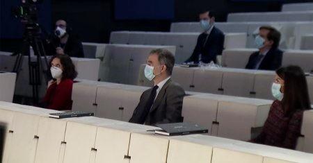 Felipe VI Informe COTEC