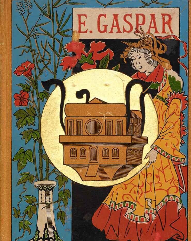 Portada original de El Anacronópete de 1887.