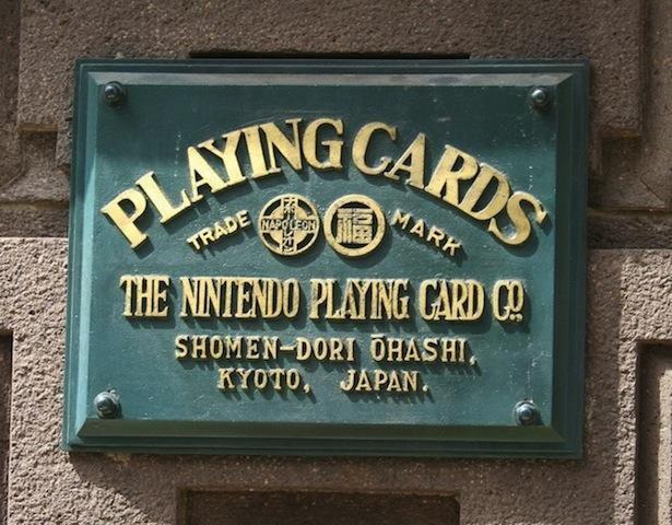 Historia de Nintendo 1