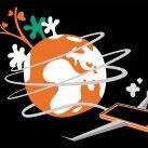 premio periodístico de orange sobre tecnología y sostenibilidad