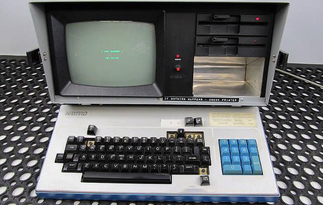 antiguo ordenador