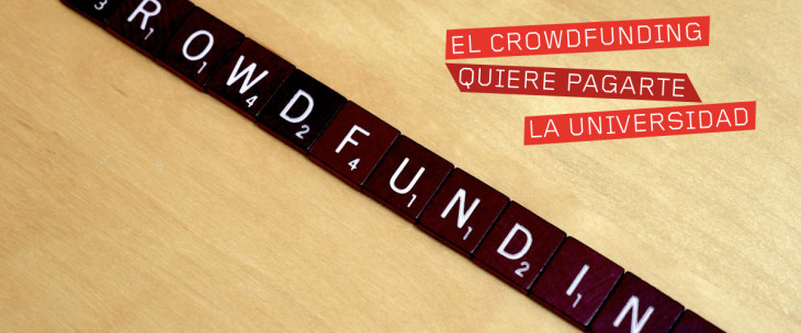 crowdfunding-universidad