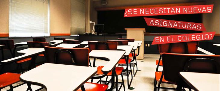 asignaturas-colegio-futuro