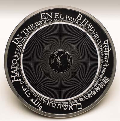 disco proyecto rosetta