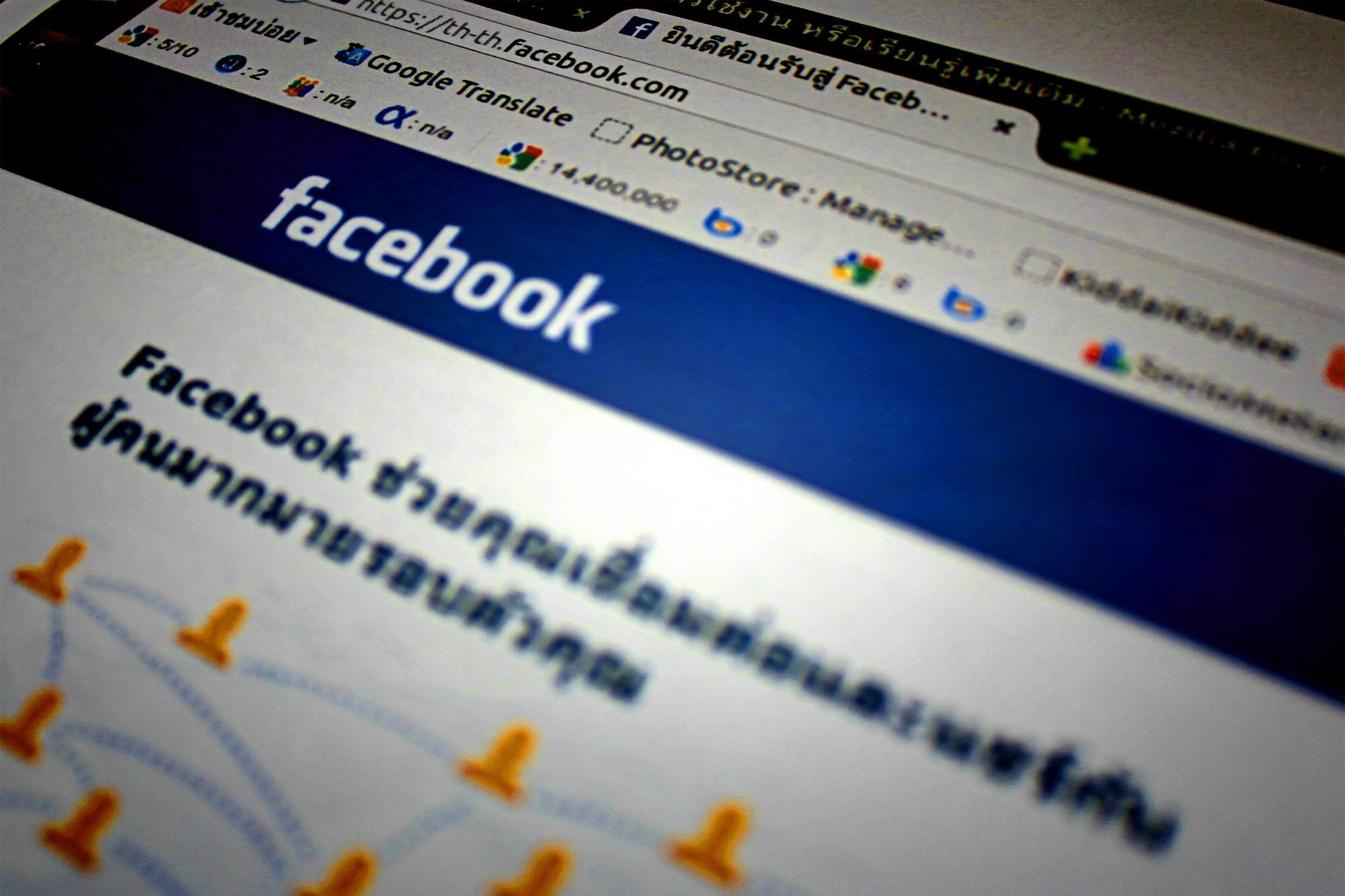 """Cómo """"eliminar"""" a alguien temporalmente en Facebook"""