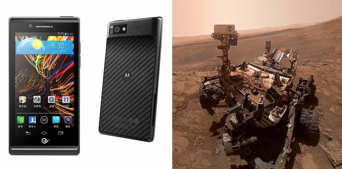 tecnología espacial comparada con la tecnología terrestre
