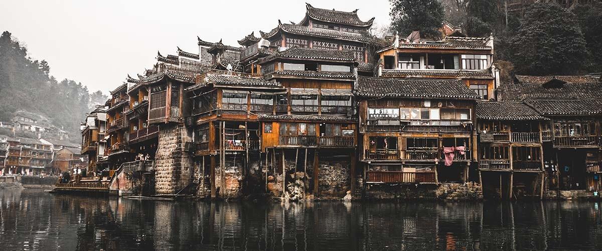 ciudad en China