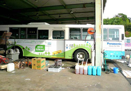 Autobus de panasonic