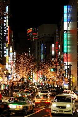 Trafico Tokio