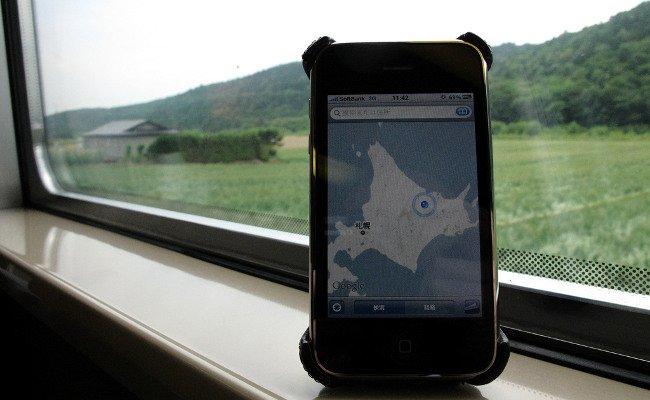 Mapa en el móvil