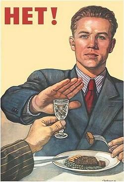 No al alcohol, campaña de la URSS
