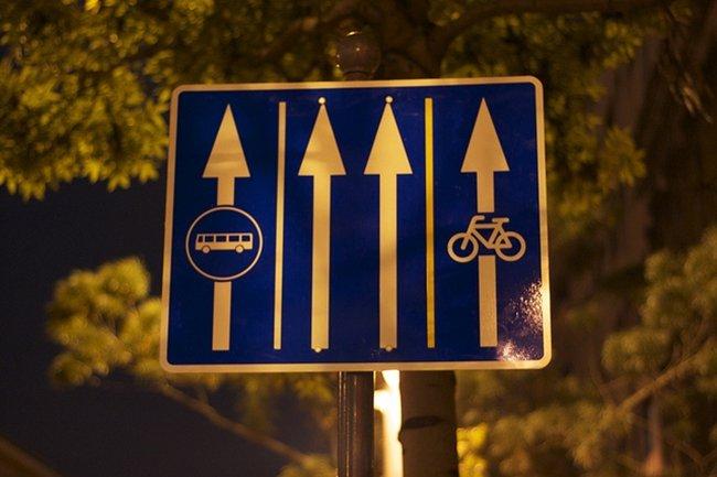bicicletas por claudioruiz