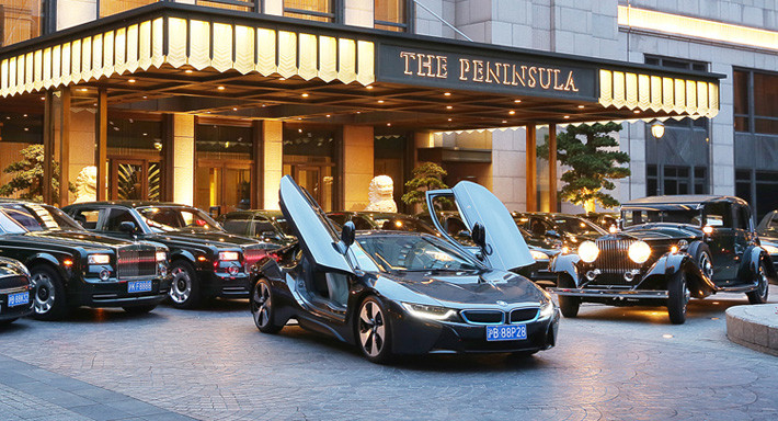 BMW The Peninsula