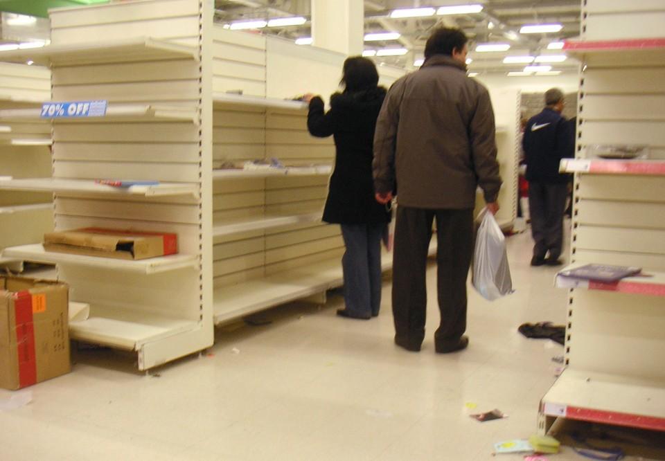 Escasez inducida - mercado vacío