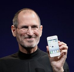 Steve Jobs, líder introvertido