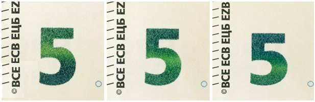 Detalle del billete de 5 euros