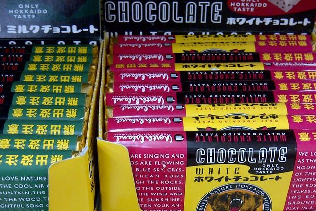 Si a los chinos les diera por comer chocolate - 1