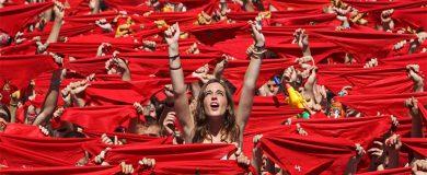 https://img.blogs.es/ennaranja/wp-content/uploads/2015/07/san-fermin-1-390x160.jpg