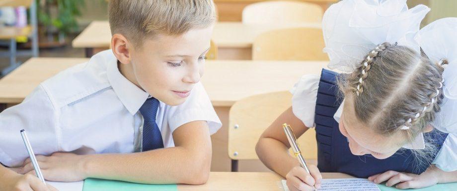 Comprar uniformes escolares baratos y ahorrar